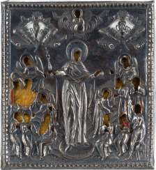 A SMALL ICON WITH THE MOTHER OF GOD 'JOY OF ALL Suffering' WITH SILVER OKLAD Russia