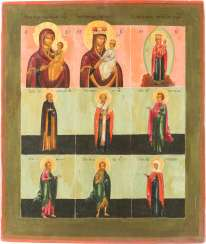 FINE MORE FIELDS ICON WITH GRACE, IMAGES OF THE MOTHER OF GOD AND SELECTED SAINTS