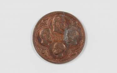 Four emperors medal, with busts of Kaiser Wilhelm I.