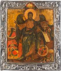 ICON WITH JOHN THE BAPTIST AS ANGEL OF THE DESERT WITH SILVER BASMA