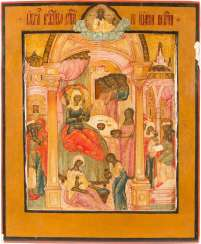 LARGE AND FINE ICON OF THE BIRTH OF JOHN THE BAPTIST