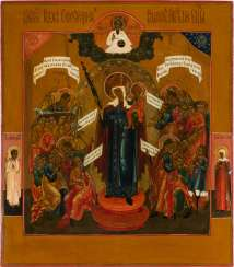 ICON WITH THE MOTHER OF GOD 'JOY OF ALL Suffering' Russia