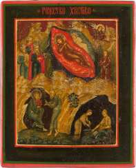 A SMALL ICON WITH THE BIRTH OF CHRIST Russia