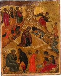 VERY FINE ICON WITH THE BIRTH OF CHRIST Greece