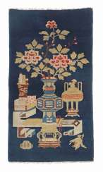 Baotou Tapestry Of Northern China/Inner Mongolia