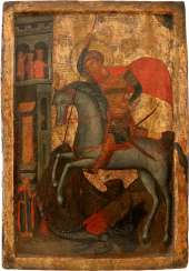 LARGE-FORMAT ICON WITH SAINT GEORGE THE DRAGON SLAYER Greece