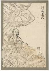 CHIEN -TZU-YUAN HUA-CHUAN (mustard seed garden painting Textbook) volume IV part 2/3 Saint, a hero. High dignitaries of the Han era (206-220 ad)