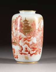 VASE WITH LANDSCAPE SCENERY