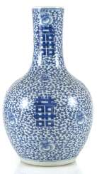 Underglaze blue porcelain vase with 'shuangxi'decor