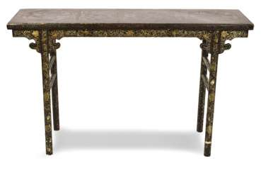 Table With Lacquer Decoration, China,