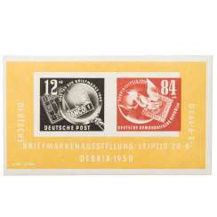DDR 1959 - post office fresh Block 7 II with the rare version