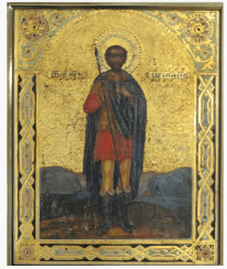 The Icon Of St. Martyr Eugene of the XIX century