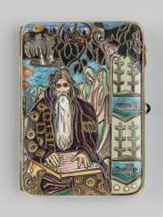 A Silver-Gilt and Cloisonne Enamel Cigarette Case with a Gusli Player