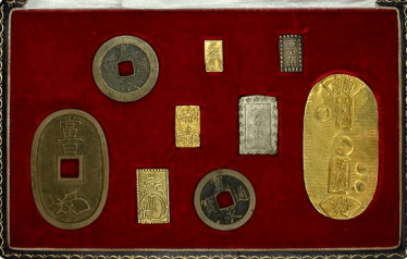 JAPAN GIFT SET OF 9 COINS 1668-1860