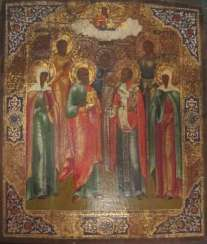Saint James (Jacob), and saints Faith, Hope, Love, Alexander, and Paul and Nicholas