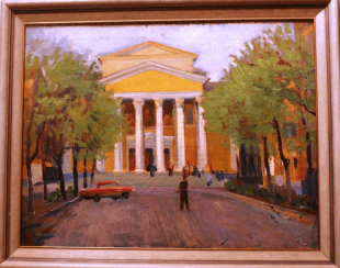 "The picture of the "" Russian theatre in Minsk"""