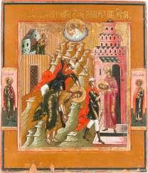 ICON OF THE BEHEADING OF JOHN THE BAPTIST