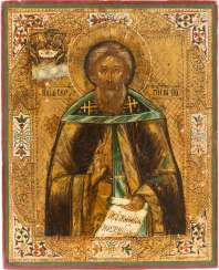 A SMALL ICON WITH THE HOLY SERGEI OF RADONEZH