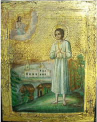 Icon of St. Artemius of the XIX century