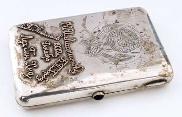 Cigarette case with Soviet symbols and Golden inscriptions