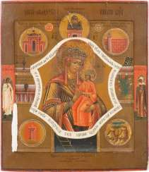 RARE ICON OF THE MOTHER OF GOD 'WAY OF SINNERS'