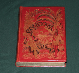 Stories for children 1897