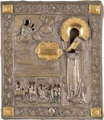 ICON WITH THE HOLY ANTIPAS WITH OKLAD Russia
