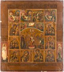 THE MORE FIELDS ICON WITH THE HOLY SOPHIA, THE DIVINE WISDOM, FERTILITY AND GRACE, IMAGES OF THE MOTHER OF GOD