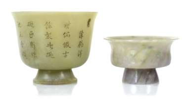 Two bowls of Jade and jadeite, one with inscription