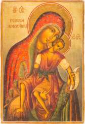 LARGE ICON OF THE MOTHER OF GOD OF KYKKOS