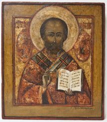 The icon of Saint Nicholas the Wonderworker, 19th century