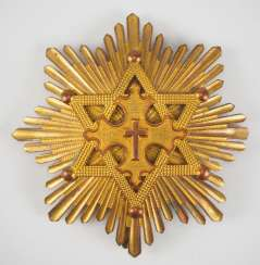 Ethiopia order of the seal of king Solomon, 2. Model, Grand Cross Breast Star.