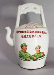 Chinese Teapot People Republic of China painted around 1960