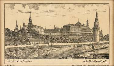 PICTURE SHEET VIEW OF THE KREMLIN IN MOSCOW