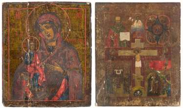 TWO LARGE-FORMAT ICONS: THREE-HANDED MOTHER OF GOD AND FOUR FIELDS ICON Russia