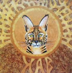 Serval.The decorative portrait of the a totem animal/the Serval. Портре5т totem animal