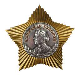 USSR: Suvorov Order, 2. Class 2. Type.