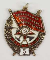Soviet Union: Order Of The Red Banner Order, 4. Model, 5. Ceremony.