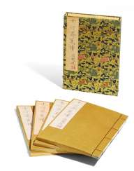STATIONERY COLLECTION OF TEN BAMBOO HALL