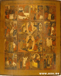 "icon ""THE RESURRECTION"