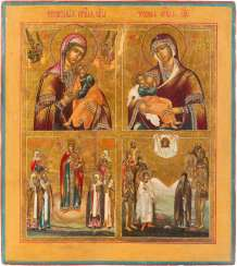 LARGE-FORMAT, FOUR FIELDS ICON WITH GRACE, IMAGES OF THE MOTHER OF GOD AND THE PATRONAL SAINTS