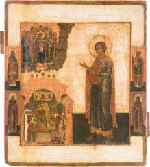 ICON OF THE HOLY MARTYR BONIFACE