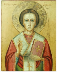 The icon of ST. Theodotos (Bogdan) Nach. XX-th century