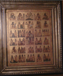 Icon of various diseases, misfortunes, and illnesses