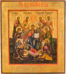 LARGE ICON OF THE EXTENDED DEESIS