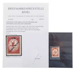 German Empire In 1912, Air Mail