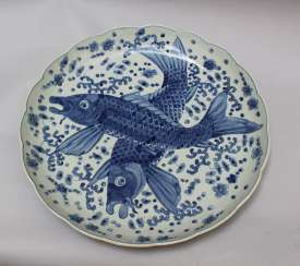 Chinese Porcelain Dish, Qing Dynasty