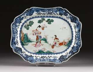 MULTI-PASS BOWL WITH FIGURAL SCENE China