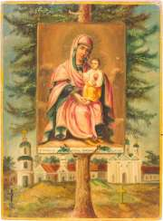 SMALL ICON OF THE MOTHER OF GOD 'JUGSKAJA'