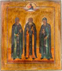 ICON WITH SAINT EUDOKIA, GERASIMOS AND PELAGIA